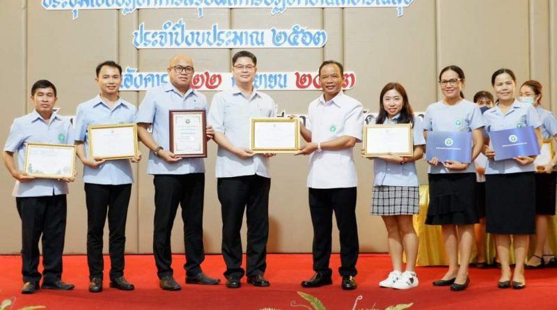 รางวัลผลงาน คปสอ. ยางชุมน้อย ประจำปี 2563